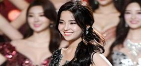 Tân hoa hậu Hàn Quôc 2019 đã lộ diện