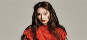 Krystal sắp rời SM Entertainment